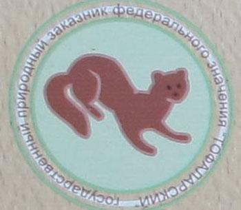 Tofalaria Logo della Riserva lo Zibellino - Russia Trekking