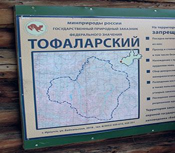 Tofalaria Mappa della riserva - Russia Trekking